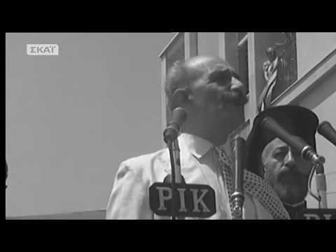Η Ιστορία με τα δικά του λόγια: Κωνσταντίνος Μητσοτάκης - 19/06/2018