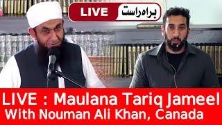 LIVE : Maulana Tariq Jameel Jumah Bayan with Nouman Ali Khan | Toronto Canada