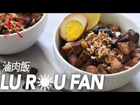 Lu Rou Fan 滷肉飯 - Taiwanese Braised Pork Belly - Isobe Food