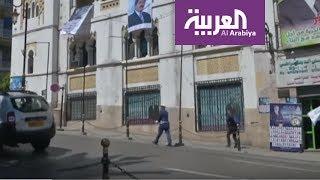 الترقب والضبابية سيد الموقف في انتخابات الرئاسة الجزائرية