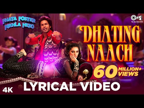 Xxx Mp4 Dhating Naach Lyrical Phata Poster Nikhla Hero Shahid Nargis Fakhri Neha Kakkad Nakash 3gp Sex