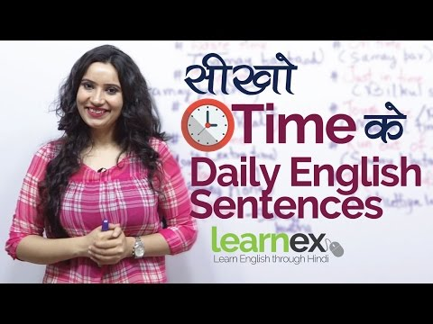 सीखो Time के  Daily English Speaking Sentences   Learn English through Hindi for beginners.