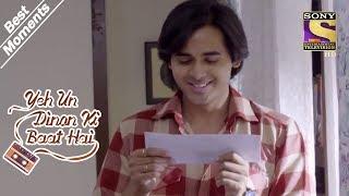 Yeh Un Dinon Ki Baat Hai | Naina & Sameer Exchange Gifts | Best Moments