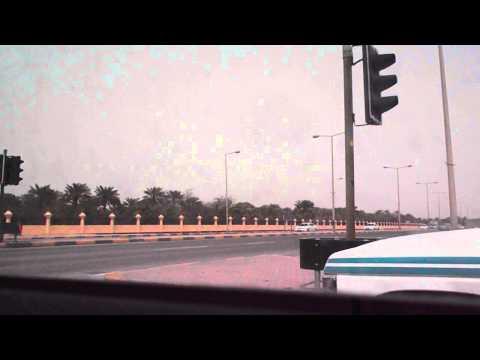 avenue 77 janabiyah