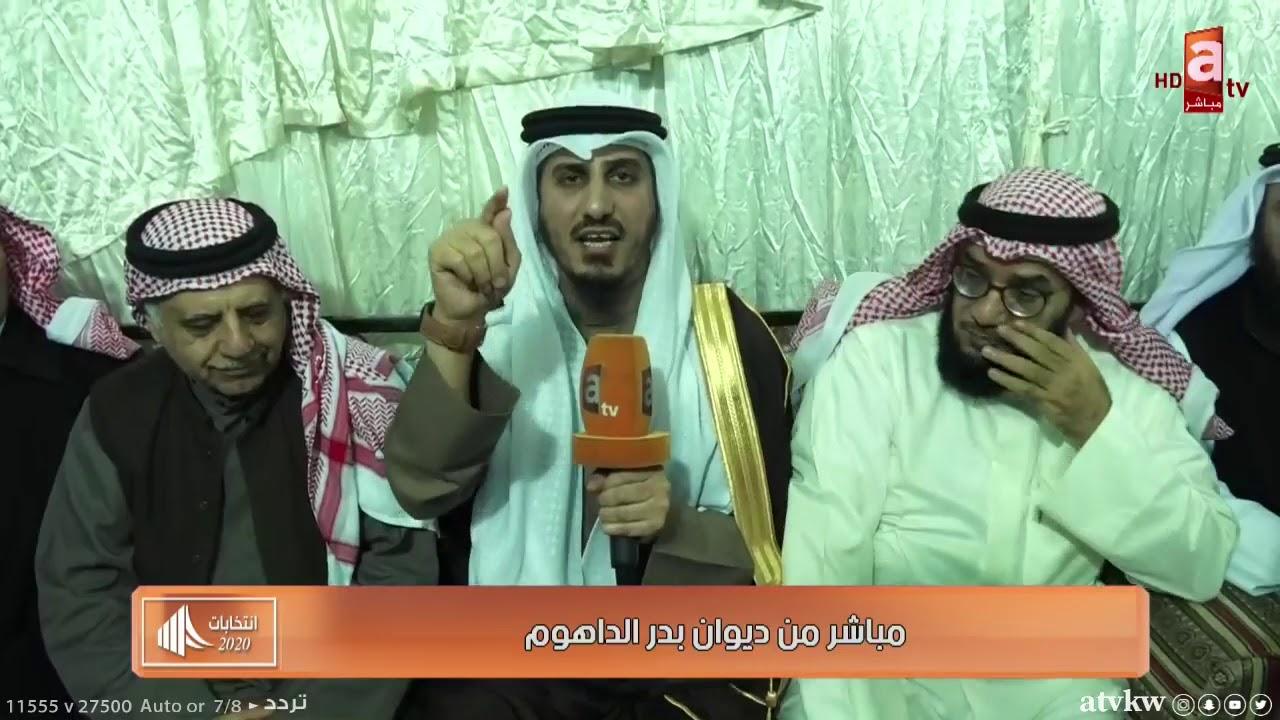 بشت المجلس من د. عبدالرزاق الشايجي وصلاح الجاسم لـ د. #بدر_الداهوم قبل إعلان نتائج الانتخابات