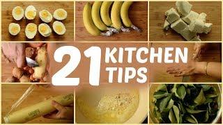 21 AMAZING AND USEFUL KITCHEN TIPS AND TRICKS (Part 2) |  इन 21 उपयोगी किचन के टिप्स को ज़रूर देखे