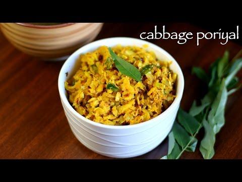 cabbage poriyal   cabbage thoran   cabbage palya   cabbage stir fry recipe