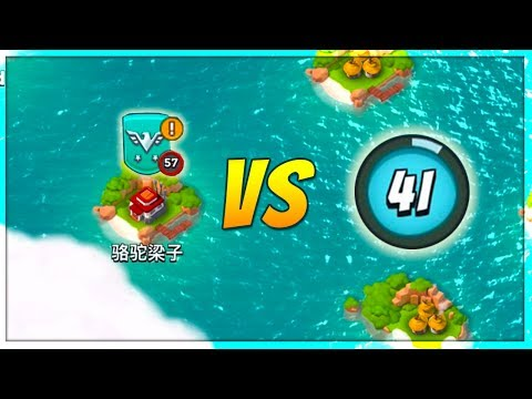 Defeating Players Higher than Me in Boom Beach! AZ and Hooka at a Low Level! (Gameplay)