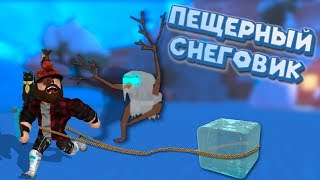 Роблокс СИМУЛЯТОР ЛЕДОКОЛА пещерный снеговик в Roblox Snow Shoveling Simulator