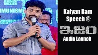 Kalyan Ram at ISM Movie Audio Launch || Puri Jagannadh, Aditi Arya