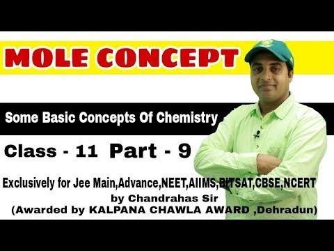 HOW TO CALCULATE AVERAGE MOLAR MASS  Mole Concept   part 2   Hindi/ English By Chandrahas Sir