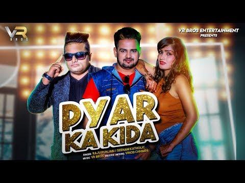Xxx Mp4 Raju Punjabi Pyar Ka Kida Official Video Mandeep Rana Rechal Haryanvi Song 2018 VR BROS ENT 3gp Sex