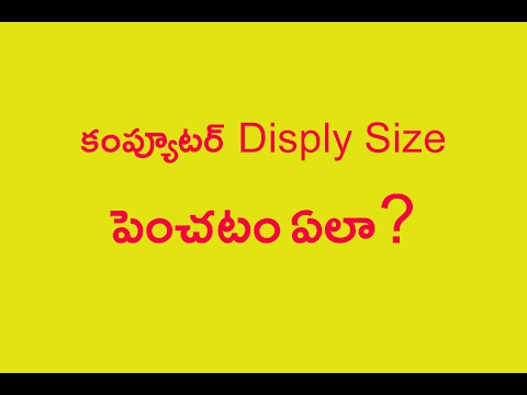 How to Increase Computer Disply Size (Telugu Tutorials)