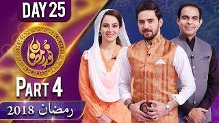 Noor e Ramazan | Iftar Transmission | Farhan Ali, Qasim Ali , Farah | Part 4 | 10 June 2018 | Aplus