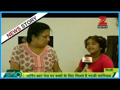 Delhi : A mother 'Sonal' made Facebook Page to give answers of children's questions