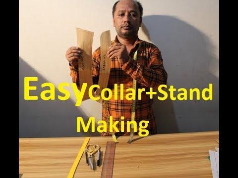 EASY COLLAR MAKING !! SHIRT COLLAR PATTERN MAKING !! shirt collar pattern