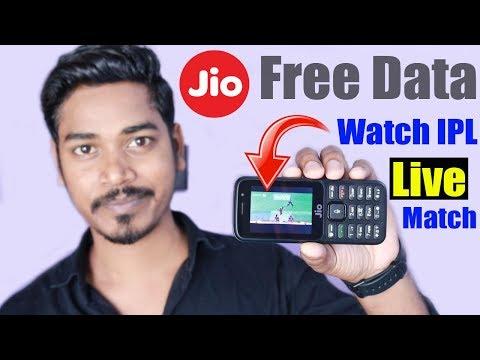 Jio Offer Free 112 GB Data For 56 days | Raho Cricket Ke Aur Paas | Get JioPhone Match Pass Offer