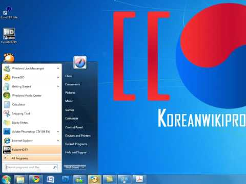 Switching language input conveniently in Windows (Korean used in example)
