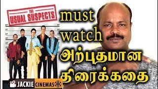 The Usual Suspects (1995)  Hollywood movie review in Tamil by Jackiesekar | #jackiecinemas