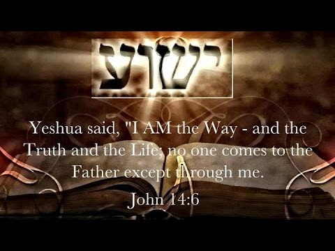 THE REAL, HEBREW NAME of Jesus: Yahushuah