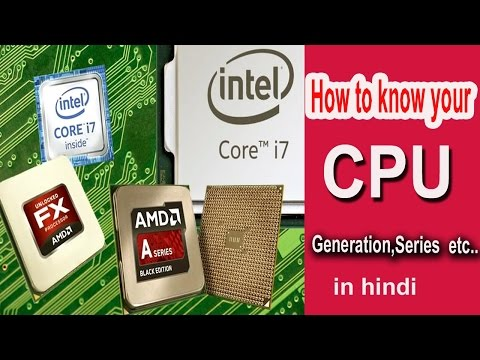 how to know your cpu generation ..intel & amd