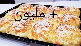 فطائر  بالبطاطس  والجبن بحال القطن وكمية كثيرة