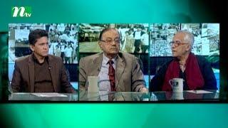 Ei Somoy   Episode 2421  Talk Show   News & Current Affairs