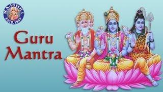 Guru Brahma Guru Vishnu - Guru Mantra With Lyrics - Sanjeevani Bhelande - Devotional