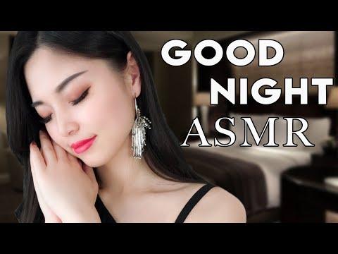 [ASMR] ~Goodnight~ Sleep Treatment (Intense Relaxation)