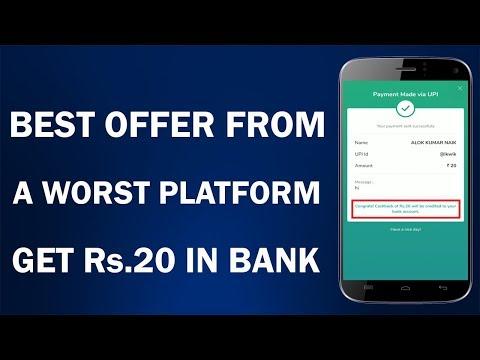 Best Offer from a Worst Platform !! Get Rs.20 in Bank Account !! Mobikwik  New  UPI Offer !!