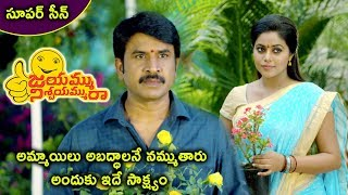 Jayammu Nischayammu Raa Movie Scenes - Poorna Tells About Her Feelings on Srinivas Reddy