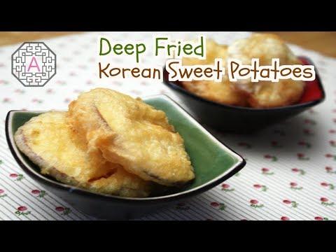 【Korean Food】 Deep-fried Korean Sweet Potato (고구마 튀김)