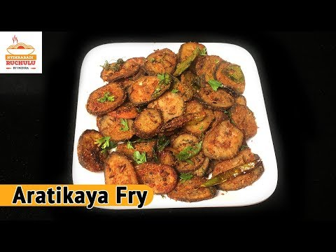 Aratikaya Fry | Aratikaya Vepudu | How to make Raw Banana Fry Recipe