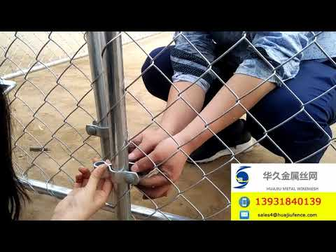 How to install swing chain link gates for temporary chain link fence
