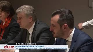 Դավոսում Կարեն Կարապետյանը ներկայացրել է ՀՀ-ում ներդրումների առավելությունը