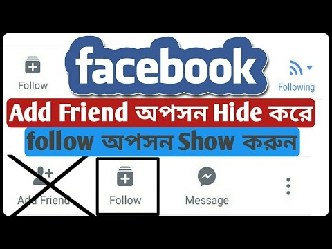 How To Hide Add Friend Button on Facebook | How To Add Follow Button Facebook