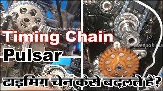 125 cc bike engine head fitting|discover 125 repair| bajaj