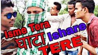 Isme Tera Ghata Mera Kuchh Nahi Jata Ishare Tere Lyrics Isme Tera
