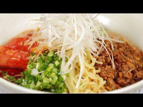 Hiyashi Tantanmen Recipe (Cold Dandan Noodles/Tantan Ramen) | Cooking with Dog