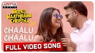 Meeku Maathrame Cheptha   Chaalu Chaalu Full  Video Song   Vijay.D   Tharun Bhascker   Vani Bhojan