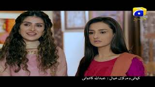 Yaariyan - Episode 11 Promo   HAR PAL GEO