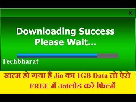 Jio Free Download of Movies/Games after 1 GB Data Finished (Hindi)