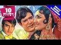 Aan Milo Sajna 1970 Full Movie With English Subtitles  Rajesh Khanna Asha Parekh