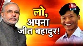 PM Modi to reunite godson Jeet Bahadur with his mother