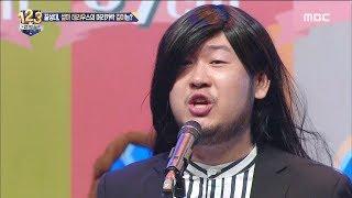 [Ranking Show 1,2,3] 랭킹쇼 1,2,3 - Sweet song ♬ 20171020