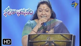 Nee Nadakala Style  Song | SP Balu, Chithra Performance | Swarabhishekam | 10th November 2019 | ETV