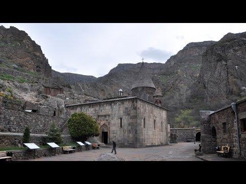 Armenia - Geghard Monastery - Գեղարդ