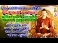 Download ඉතිපිසෝ ගාථාව 108 වරක් Sinhala Aruth Sahitha Nawa Arahadi Buduguna   Ithipiso Gathawa MP3,3GP,MP4