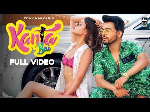 Xxx Mp4 Kanta Bai Tony Kakkar Karishma Sharma From Sangeetkaar 3gp Sex