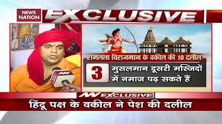 Ayodhya: What Swami Chakrapani Said On Building Of Ram Temple